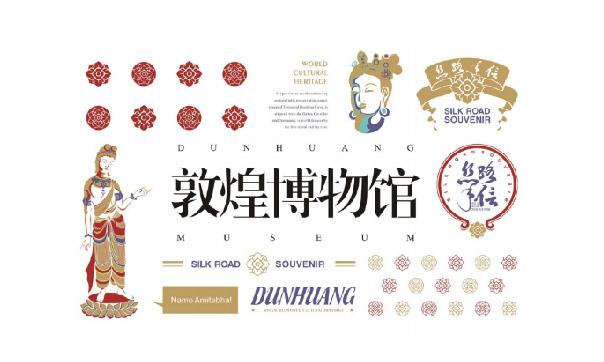 网红国潮IP敦煌博物馆正版授权