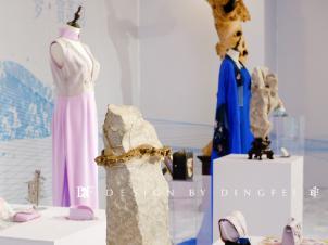 丁非国风新中式设计师高定服饰箱包主题美陈静态展